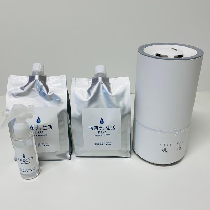 抗菌ナノ生活PRO×2本 キシマ 超音波加湿器 1Lタンク プレゼント