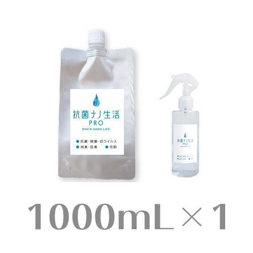 抗菌ナノ生活PRO 詰め替え用パウチ 1000ml